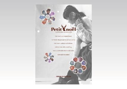 2019 Petit noel (プチノエル)カタログ
