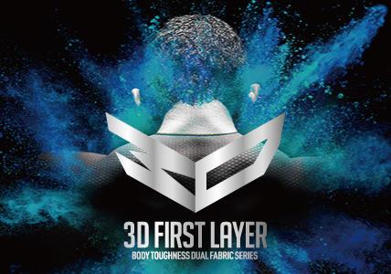 2019 3D FIRST LAYER(3D ファーストレイヤー)