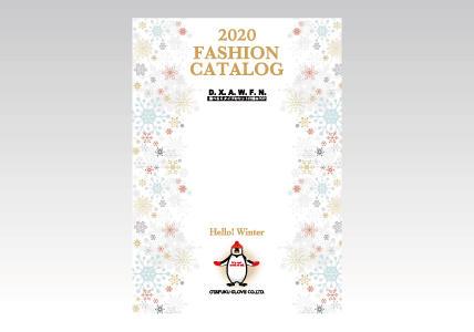 2020 FASHION カタログ