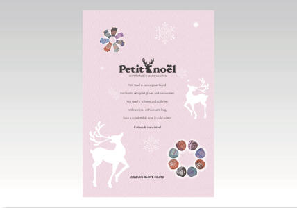 2021 Petit Noel(プチノエル)カタログ