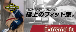 Extreme-fit