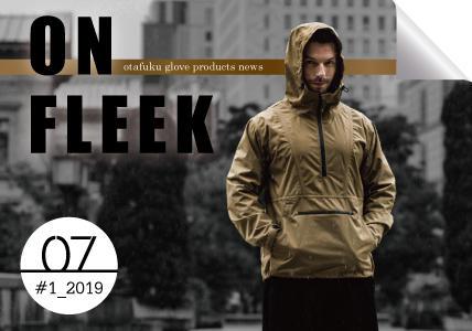 ON FLEEK(オンフリーク)web版 #1