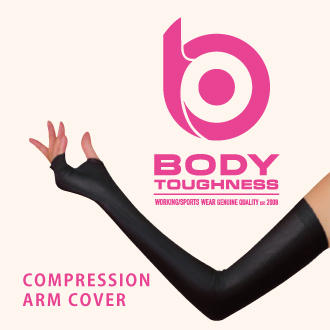 ARM COVER