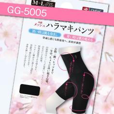 GG-5005 寒暖両用アウトラスト レディース 腹巻パンツ